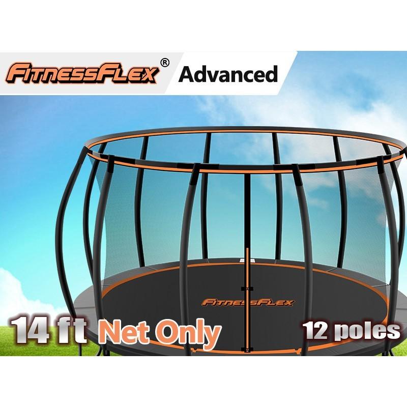 Safety Net 14ft Advanced